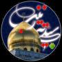 زندگی نامه حضرت زینب (س) نسخه 6.2 برای اندروید 2.3+
