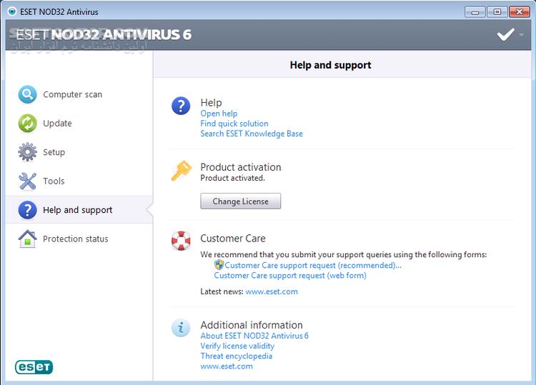 ESET NOD32 + Активация ESET NOD32 - антивирус, который способен обеспечить.