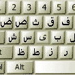 Persian Standard Keyboard - All Windows - x86/x64
