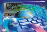 آشنایی با زیر ساخت شبکه جهانی اینترنت