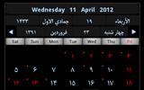 تقویم شمسی نسخه 8.0 مخصوص آندروید for Android