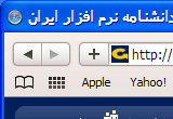 دانلود Apple Safari 5.1.7 Final