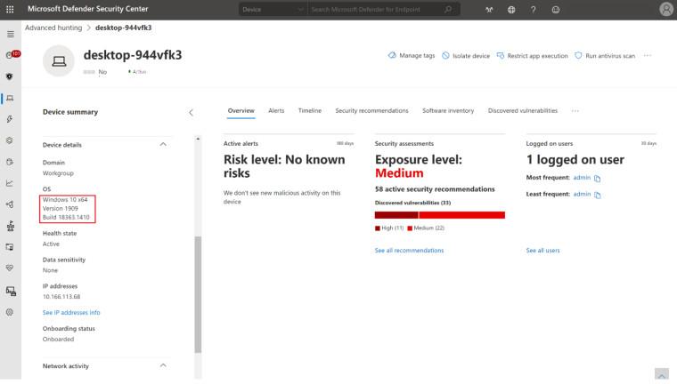مایکروسافت Microsoft Defender for Endpoint مایکروسافت دیفندر Microsoft Defender Advanced Threat Protection آنتی ویروس مایکروسافت