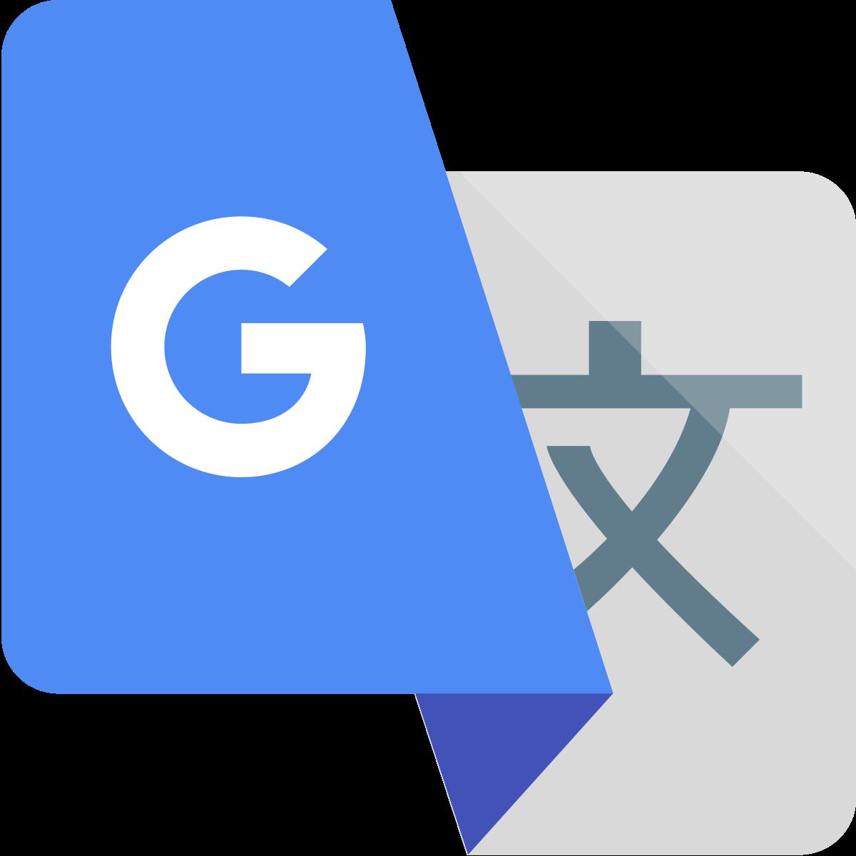 گوگل ترنسلیت گوگل گوگل ترجمه