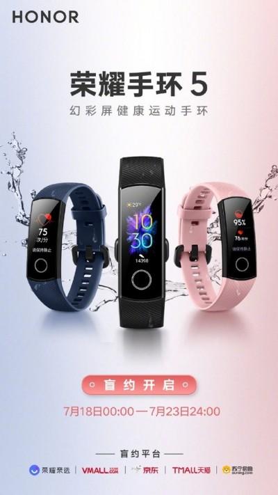 ساعت هوشمند آنر آنر بند 5 هوآوی دستبند هوشمند