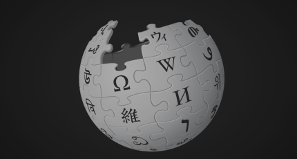 ویکیپدیا ویکیمدیا امنیت و ویروس اینترنت