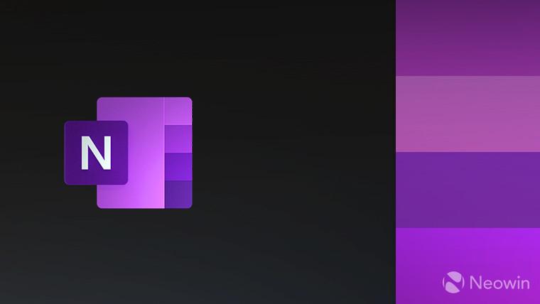 مایکروسافت واننوت نرمافزار OneNote ویندوز