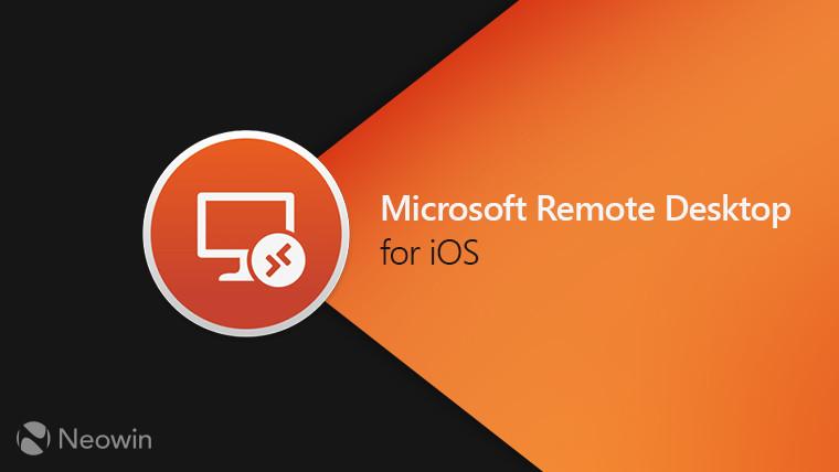 Remote Desktop iOS مایکروسافت