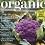 باغبانی ارگانیک و اطلاعات زیست محیطی