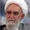 سخنرانی آیت الله محمد علی ناصری درباره آمادگی برای ظهور امام زمان (عجل الله)