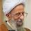 سخنرانی آیت الله مصباح یزدی درباره احیای ارزشهای دینی؛ هدف اصلی انقلاب