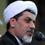 سخنرانی دکتر ناصر رفیعی با موضوع فرار از مسئولیت