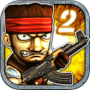 Gun Strike 1 v1.5.2 / 2 v1.2.7 for Android +2.3