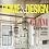 مجله طراحی و معماری و دکوراسیون