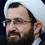 سخنرانی حجت الاسلام محمدمهدی ماندگاری با موضوع مجاهدت امام سجاد (ع) درس امروز جامعه