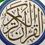 ترجمه 19 سوره از قرآن کریم با ترجمه آیت الله مکارم شیرازی
