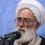 سخنرانی آیت الله مصباح یزدی درباره شرط بقای انقلاب اسلامی