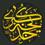 گلچین سخنرانی وفات حضرت خدیجه (سلام الله علیها)