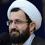 سخنرانی حجت الاسلام ماندگاری با موضوع توضیح و تفسیر دعای تحویل سال