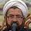 سخنرانی حجت الاسلام عزیزالله رزاقی با موضوع ویژگی امام حسین علیه السلام