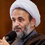 سخنرانی حجت الاسلام پناهیان با موضوع ضرورت زیارت اربعین
