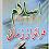 آشنایی با موضوعات قرآن