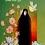 مصداقهای حجاب