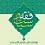 توسعه، تحوّل و تعمیق مطالعات فقهی مرتبط با عرصه سیاست (ریاست جمهوری زنان و ...)