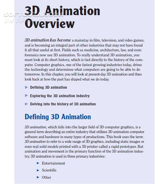 3D Animation Essentials تصاویر نرم افزار  - سافت گذر