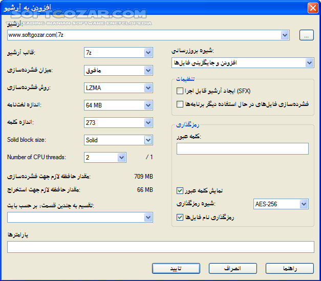 7Zip (7 ZIP) 19 00 Final Portable Theme Manager 7 Zip Extra تصاویر نرم افزار  - سافت گذر