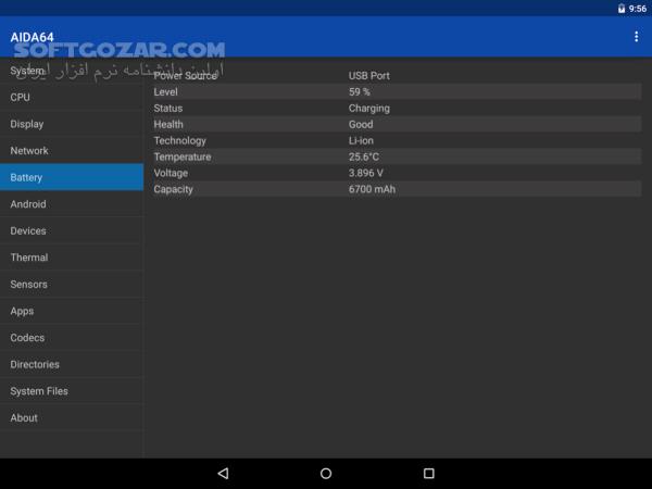 AIDA64 Premium 1 59 for Android 2 1 تصاویر نرم افزار  - سافت گذر