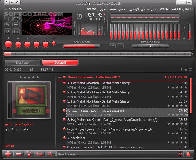 AIMP 4 60 Build 2156 Portable تصاویر نرم افزار  - سافت گذر