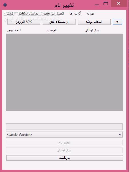 APK Organize 2 0 0 for Android تصاویر نرم افزار  - سافت گذر