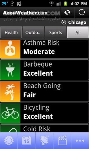 AccuWeather Platinum 5 9 9 for Android 4 1 تصاویر نرم افزار  - سافت گذر