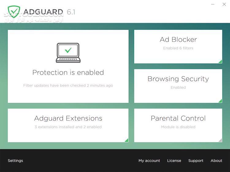 Adguard Premium 7 3 2979 0 macOS تصاویر نرم افزار  - سافت گذر