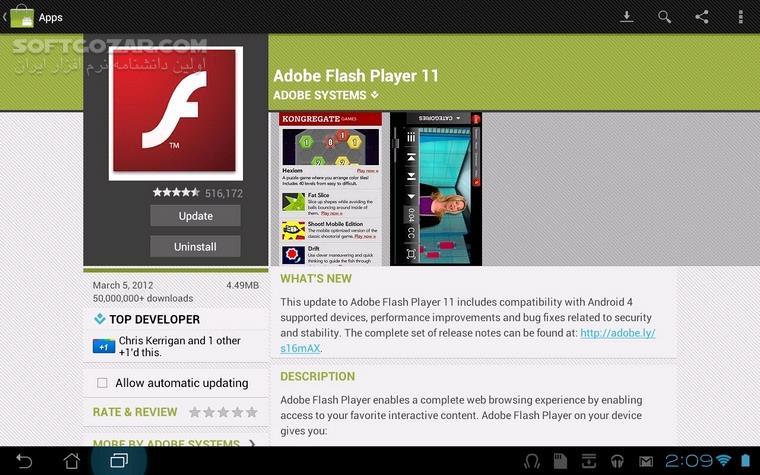 Adobe Flash Player 11 1 115 81 for Android تصاویر نرم افزار  - سافت گذر