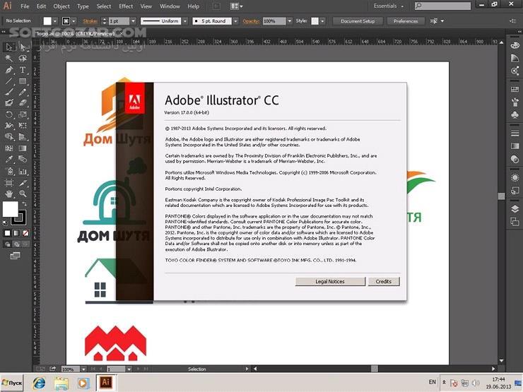 Adobe Illustrator CC 17 0 0 2014 v18 0 0 Portable تصاویر نرم افزار  - سافت گذر
