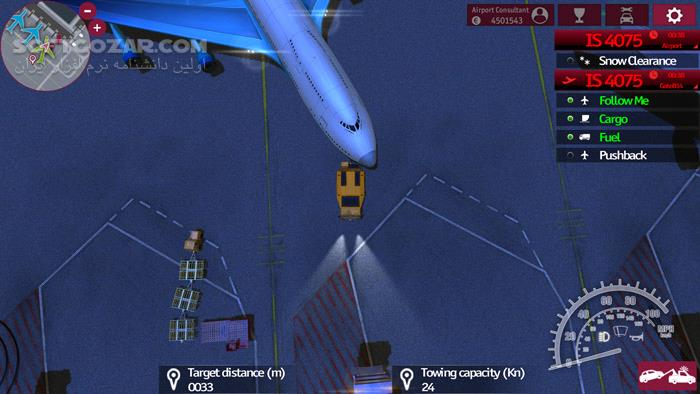 Airport Simulator 2015 تصاویر نرم افزار  - سافت گذر