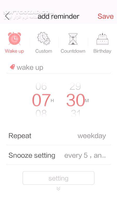 Alarm Pro 4 9 602 for Android 1 6 تصاویر نرم افزار  - سافت گذر