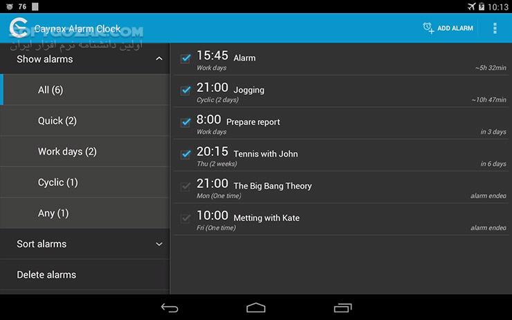 Caynax Alarm Clock PRO 9 7 PRO for Android 4 0 تصاویر نرم افزار  - سافت گذر