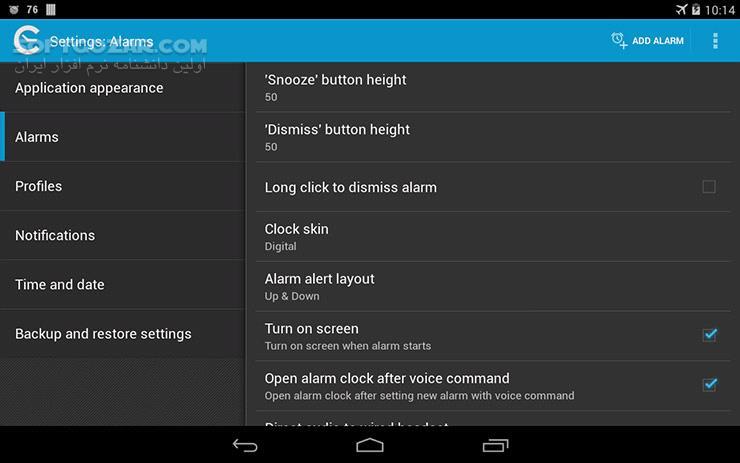 Caynax Alarm Clock PRO 9 5 1 PRO for Android 4 0 تصاویر نرم افزار  - سافت گذر