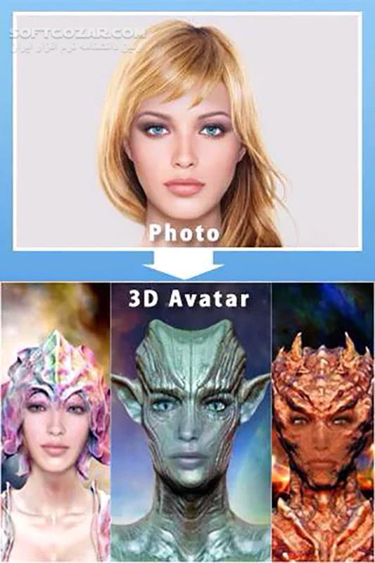 AlienAvatar 2 01 for Android تصاویر نرم افزار  - سافت گذر