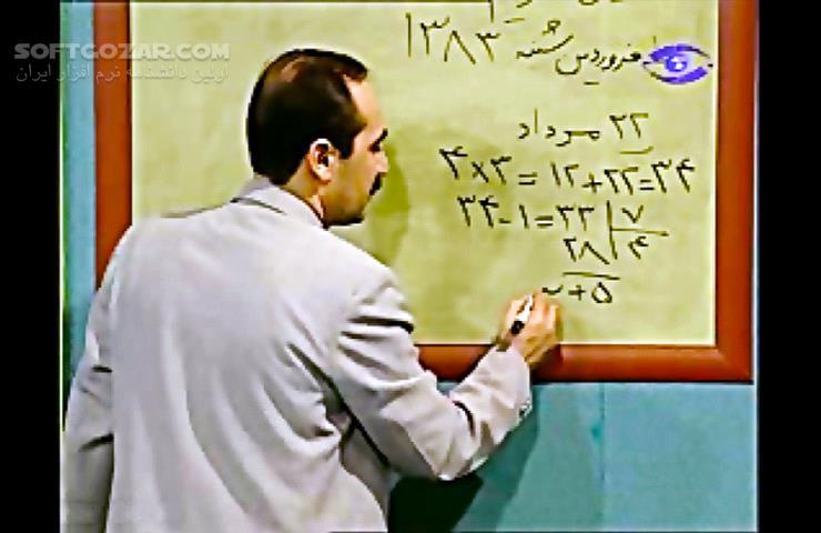 آموزش ویدئویی کامل و رایگان تندخوانی و تقویت حافظه از دکتر محمد سیدا تصاویر نرم افزار  - سافت گذر