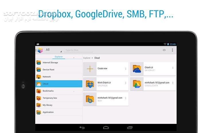 AntTek File Explorer Pro 5 6 for Android 4 0 تصاویر نرم افزار  - سافت گذر