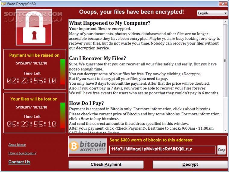Anti WannaCry v1 1 تصاویر نرم افزار  - سافت گذر