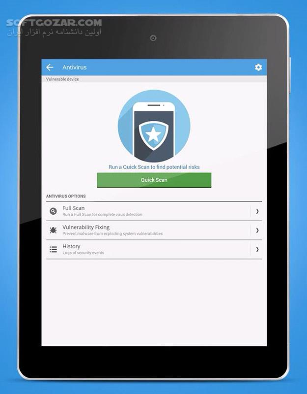 PSafe Total 3 10 4 for Android 4 0 تصاویر نرم افزار  - سافت گذر
