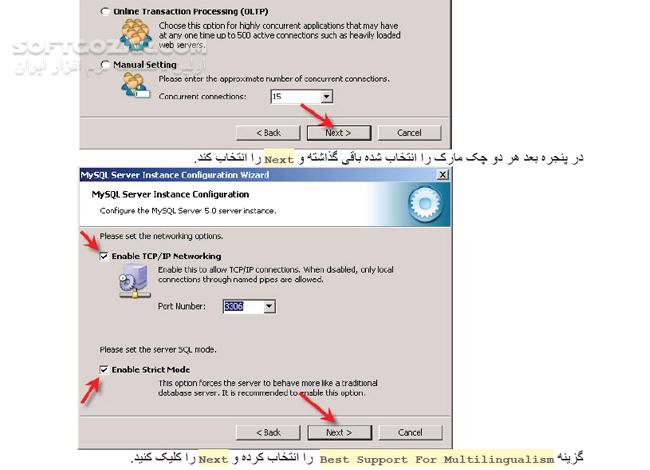 آموزش نصب Apache2 – PHP 5 – MySQL 5 تحت ویندوز تصاویر نرم افزار  - سافت گذر