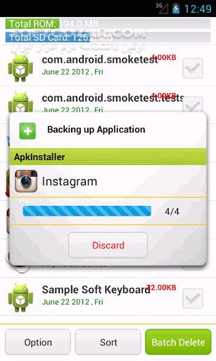APK Installer 10 0 5 for Android 4 0 تصاویر نرم افزار  - سافت گذر