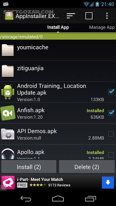 AppInstaller EX 1 3 3 for Android 2 1 تصاویر نرم افزار  - سافت گذر