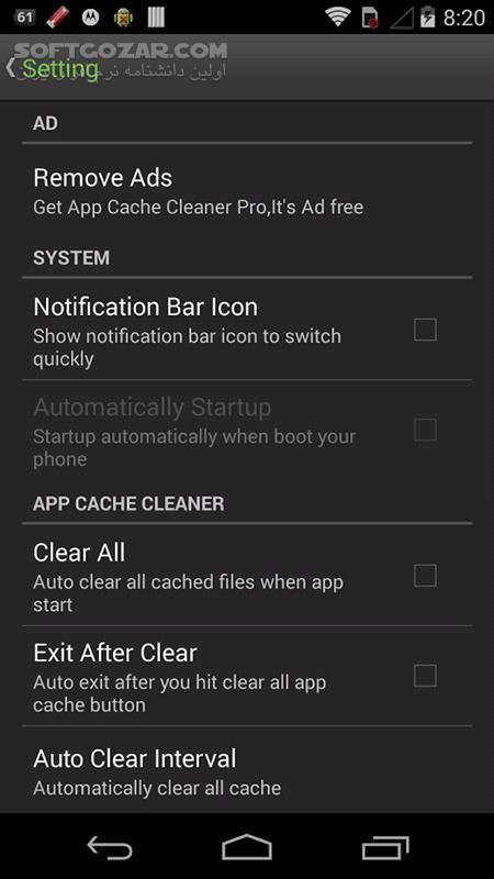 App Cache Cleaner 7 1 2 for Android 4 0 تصاویر نرم افزار  - سافت گذر